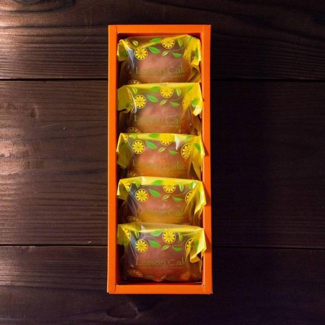 レモンケーキ 5個入り